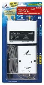 DXアンテナ UHFブースター 33dB形 BU33L2B