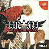 Garou: Mark of the Wolves [Japan Import]