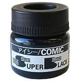 アイシー コミック スーパーブラック 30CC IC-SB