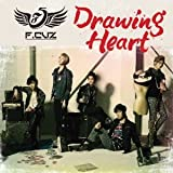 Drawing Heart(初回限定盤)