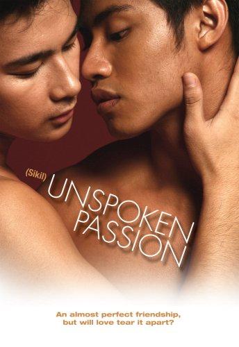 Unspoken Passion (Sikil)