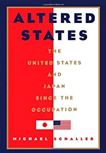 an overview of the occupation of japan by americans The occupation of japan was, from start to finish, an american operation general douglans macarthur, sole supreme commander of the allied power was in charge the americans had insufficient men to make a military government of japan possible so they decided to act through the existing japanese gobernment.