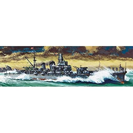 Maquette bateau: Japanese Navy Heavy Cruiser Kinugasa