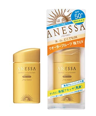 Shiseido Anessa Perfect UV Sunscreen EX SPF 50+ PA+++ 60ml / 2oz