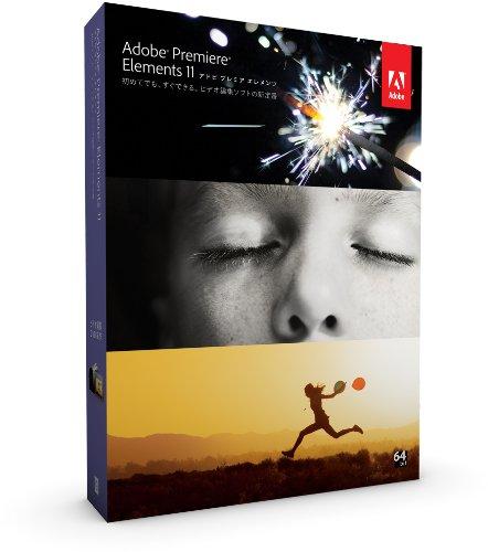 Adobe Premiere Elements 11 Windows/Macintosh版