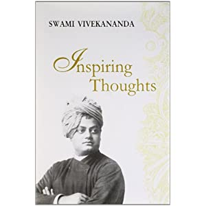swami vivekananda an orator par excellence A spiritual soldier, a multi-disciplinary scholar, a wandering monk and orator par excellence are some of the adjectives that best describe swami vivekanand who spent his life in search of truth and god.
