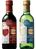 のんある気分<赤 白ワインテイスト>300ML 各3本計6本