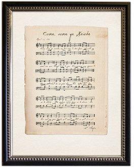 Come, Come Ye Saints -Vintage Mormon Hymn Framed