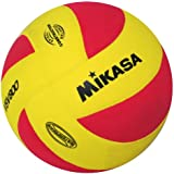 Mikasa VSV 800 1169 - Ballon de volley-ball - Rouge/jaune