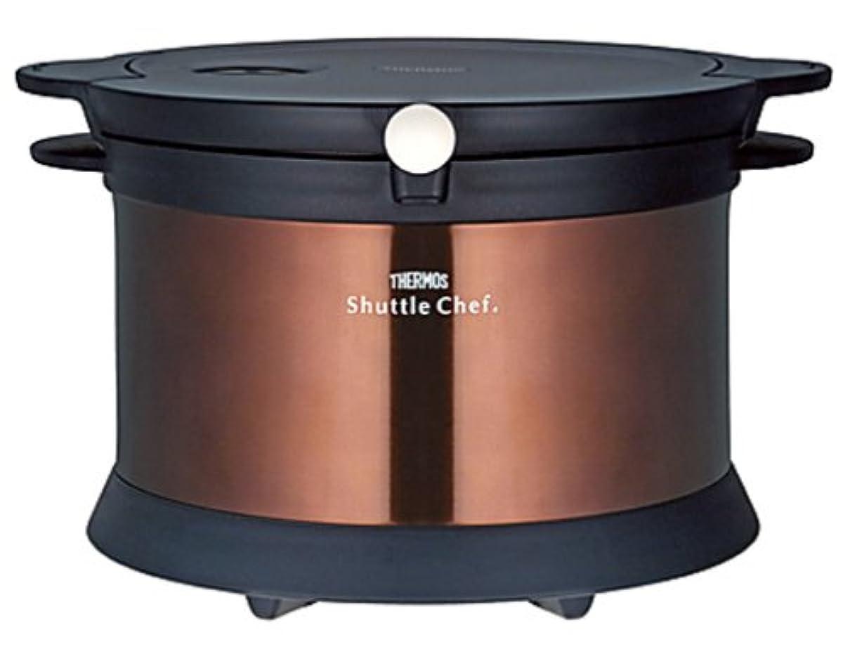 써모스(THERMOS) 진공 보온 조리기 셔틀 세프(chef)(3.2L) KPX-3501- (Color:오렌지(OR))