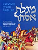 The Artscroll Youth Megillah: Fully Illustrated with the Complete Text, Simplified Translation and Comments (The Artscroll Youth Series) (0899060676) by Nosson Scherman