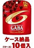 江崎グリコ GABA ミルク スタンド 51g×10個入 (1ケース)
