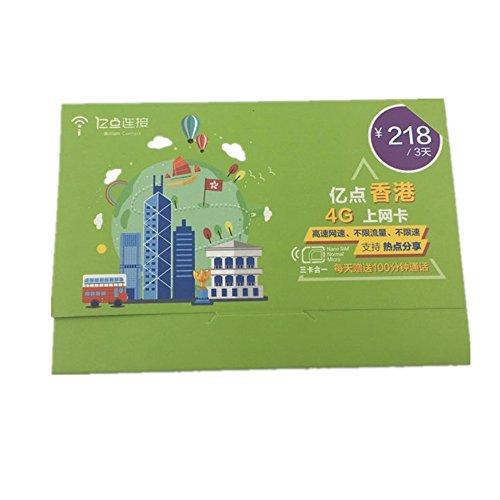 china-telecom-prepaid-calling-card-hong-kong-sim-cards-with-unlimited-data-and-300-mins-calls-for-ho