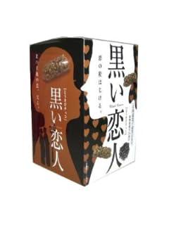 帝王の大逆襲マル秘シナリオ「みのもんた爆弾」炸裂5秒前 vol.1