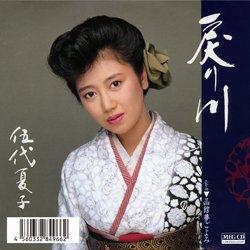 戻り川 (MEG-CD)
