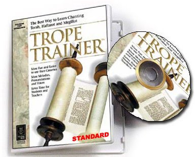 Trope Trainer Standard - World's Best Bar Mitzvah / Bat Mitzvah Trainer!