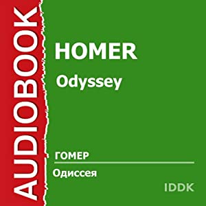 Odyssey [Russian Edition] | [Homer]