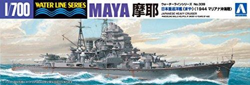 1/700 ウォーターラインシリーズ 日本海軍 重巡洋艦 摩耶 1944 プラモデル 339