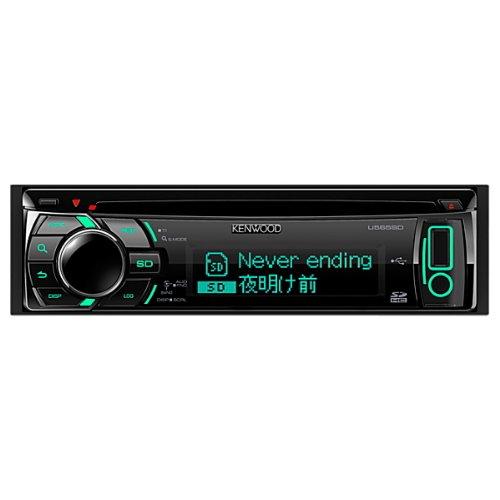 KENWOOD (ケンウッド) MP3/WMA/AAC対応 CD/USB/SDレシーバー [ KENWOOD ] U565SD