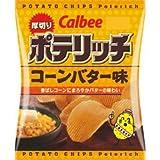 カルビー ポテリッチ コーンバター味 1箱(12袋入)