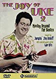 The Joy of Uke 2 [VHS]
