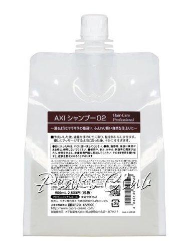 クオレ AXI シャンプー02 詰替え用 500ml