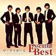 ザ・タイガースエッセンシャル・ベスト [Best of] [Limited Edition]