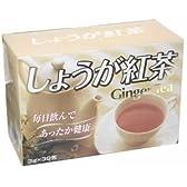 しょうが紅茶 3g×30包