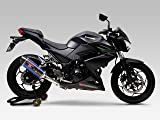 ヨシムラ(YOSHIMURA) バイクマフラー スリップオン R-77S サイクロン EXPORT SPEC 政府認証 STBC チタンブルーカバー/カーボンエンド Ninja250 [JBK-EX250L](13-15) Z250 [JBK-...