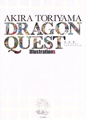 鳥山明 ドラゴンクエスト イラストレーションズ (愛蔵版コミックス)