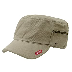 Flat Top Military Inspired Patrol Cap Baseball Hat w/ Zippered (Adjustable , KHAKI)