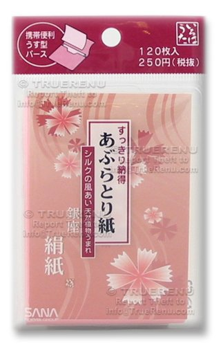 Sana Japanese Oil Paper Ginza Blotting Papers - 120 Sheets - Buy Sana Japanese Oil Paper Ginza Blotting Papers - 120 Sheets - Purchase Sana Japanese Oil Paper Ginza Blotting Papers - 120 Sheets (Tools & Accessories, Makeup Brushes & Tools, Blotting Paper)