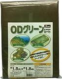 ユタカ #3000ODグリーンシート 2.7mx3.6m OGS05