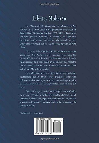 Likutey Moharán (en Español) Volumen VII: Lecciones 58 a 64: Volume 7
