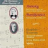 Romantic Piano Concerto 4