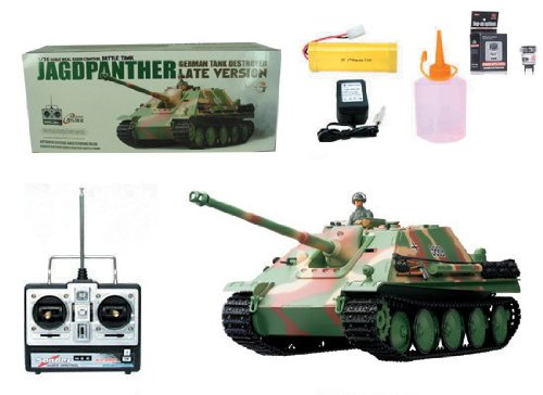 1/16 German Jadgpanther RC Infrared Battle Tank w/ Sound & Smoking effect RC Ready To Run