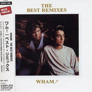 The Best Remixes (Import Japonais)