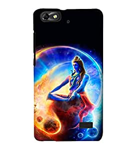 printtech Lord God Om Namah Shivaya Space Back Case Cover for Huawei Honor 4C::Huawei G Play Mini