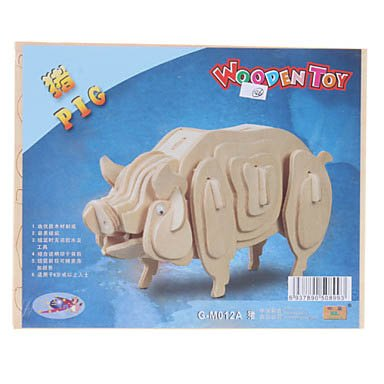 Pig Diy Wooden 3D Puzzle Jigsaw (Model:G-M012A) front-734631