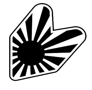 JDM Style sticker (BLACK): Amazon.co.uk: Car & Motorbike