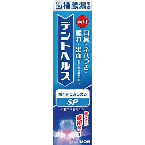 デントヘルス 薬用ハミガキSP 30g
