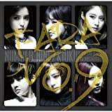 NUMBER NINE (Japanese ver.)-T-ARA
