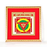 Durga Beesa Yantra 7x7 Gold plated with frame