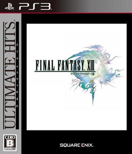 前作ファンが『FF零式 HD』を評価! PSP版との違 …