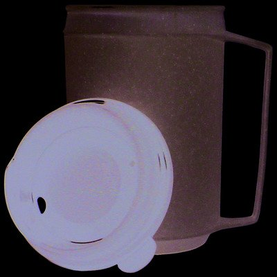 Fabrication Insulated Cup, No-Spill Lid 8 Ounce