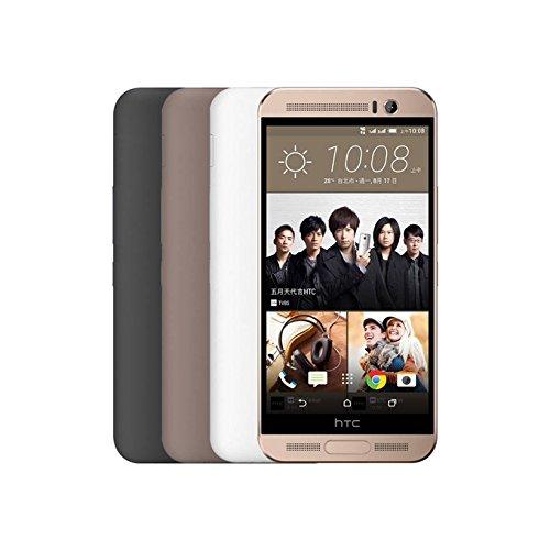 HTC ONE ME 3GB / 32GB 5.2-inch 4G LTE Dual SIM Factory Unlocked – International Stock No Warranty
