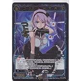 ウィクロス コードアート H・T・R(ほたる)(シークレット) リアクテッド セレクター(WX-09)/シングルカード