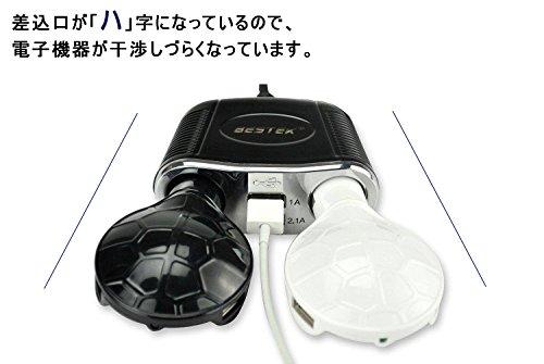 BESTEK シガーソケット usb 充電器 ソケット 2連 USB 2ポート 12V/24V車対応 LED付き MRS152UV