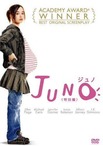 JUNO/ジュノ (特別編) [DVD]