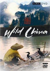 wild-china-dvd-2-discs